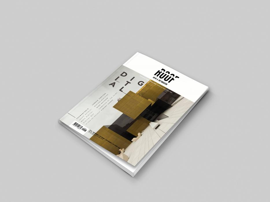 Dream House: um showroom pelo olhar da Roof Magazine