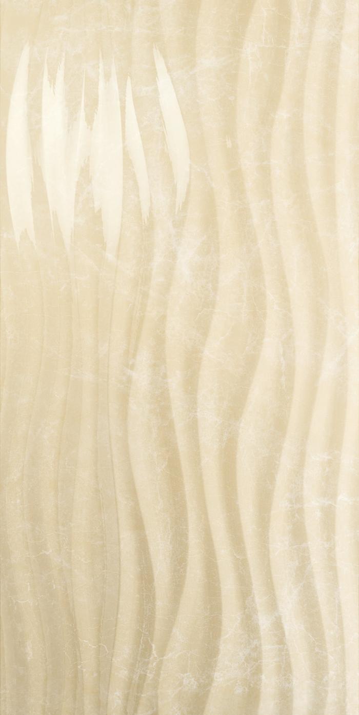 Marble Curl Beige